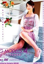 G-Models 4 Asian Housewives