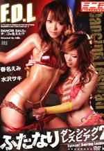 Futanari Dancing Lesbian 2