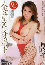 SMA-321 - MILF blowjobs and hardcore straight sex movie