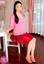 Pregnant Asian Woman Unlimited Libido