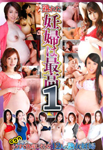 Ripe Pregnant Women Hardcore Collection 1
