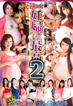 Ripe Pregnant Women Hardcore Collection 2