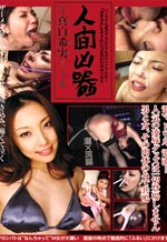 SNYD-072 - Pretty Princess Abused and Humiliated