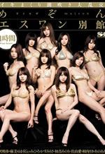 Asian Porn Stars