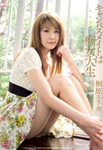SOE-328 - Lascivious Young Female University Student