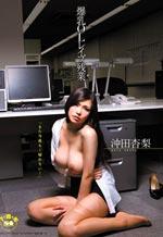 Busty Office Lady Wild Sex