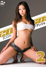 SOE-722B - 20 Cute Costumes Asian Cosplay Porn 2