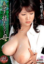 Hot Asian MILF Gets Rubbed The Right Way