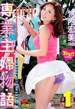 SPRD-436A - Daily Life of a Lewd Japanese Wife
