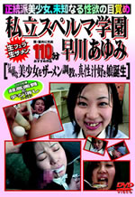 Cum Eating Teens Japanese Cum Swallowing