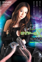 Watch Tentacle Attack - Asami Ogawa