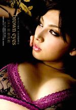 Japanese blowjob Lady Saori Hara