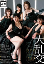 STAR-233 - Asian Group Sex Orgy