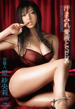 JAV Model Swelter Love Juice Asian Sex