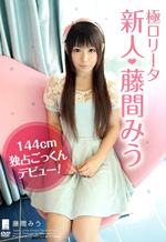 AV Debut Cum 144cm Petite Asian Girl