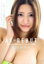 Gorgeous Teen Rookie Special AV Debut