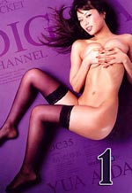 Digital Channel 35 Prime JAV Porn Star 1