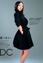 Digital Channel AV Star Mako Katase