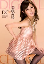 Digital Channel 68 Miyu Misaki