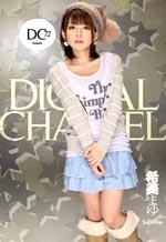 Mayu Nozomi Digital Channel 72