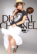 Digital Channel 75