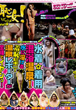 Asian Public Nudity Japanese Sex Camp