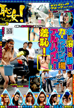 Part Time Job Shame Naked Carwash Girls