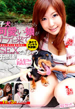 Nao Ueki Walks a Dog in a Dog Show