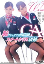 Cabin Attendants Shameful Training