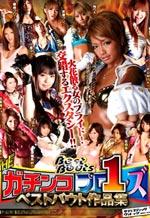 Best of Japanese Lesbian Catfight 1