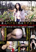 SW-037 - Rough Sex Leggings Hip Wife in Crowded Bus 