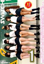 Japanese Classmates of Upskirt Chasing 1