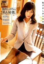 Secretary's Beauty Softcore Feature