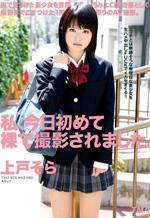 Asian Teen Schoolgirl Hardcore Sex Service