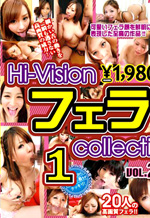 Hi-Vision Blowjob Collection Part 1