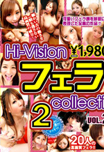 Hi-Vision Blowjob Collection Part 2