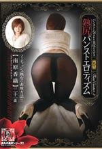 Erotic Pantyhose Mature Ass Security