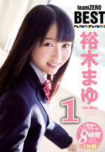 Japanese Schoolgirl Hardcore Scene 1