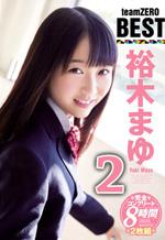 Japanese Schoolgirl Hardcore Scene 2