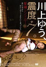TNSD-04 - SEX to Maltreat Woman Vol.85