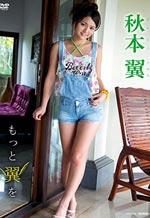 Sweet Beauty of an Asian Softcore Idol