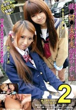 Japanese Teen School Ladies 3 Part 2