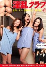 Nasty Japanese Ladies Asian Prostitute Club