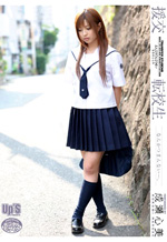 Fresh Schoolgirl Fuck Transfer Student Sex