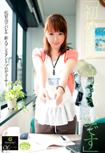 Full Bloom Office Lady Series New Assistant