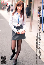 Asian Office Lady Pure Double Nakadashi
