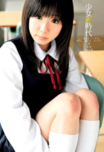Japanese Schoolgirl's Sexual Exploration