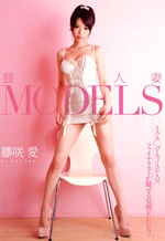 Obscene Married Gals Hot Model Preview