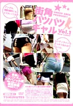 UUPD-01 - Chasing For Sexiest Ass in Tokyo