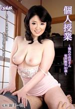 Sexy Milf Sex with Asami Sakurai